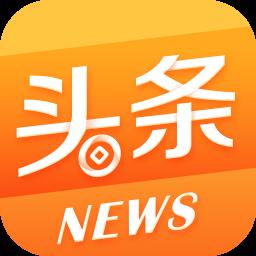 夺宝头条app v1.4.2 安卓版