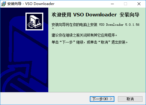 vso downloader软件