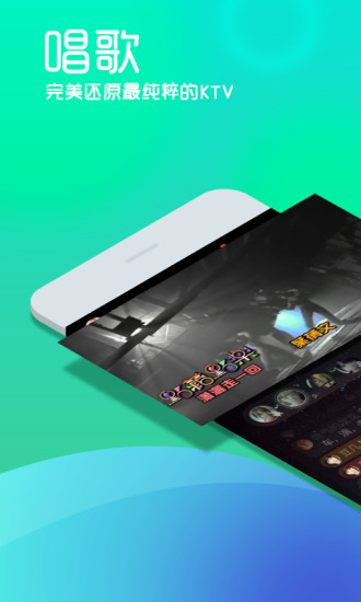 呱呱社区app v2.3.3 安卓版
