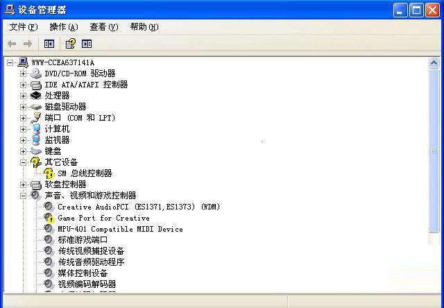 sm总线控制器驱动win7 v8.1.1.1010 免费版