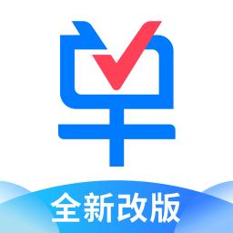 交通银行买单吧 v3.1.0 安卓官方版