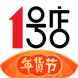 1�店app