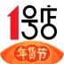 1号店appv6.3.7 安卓官方版