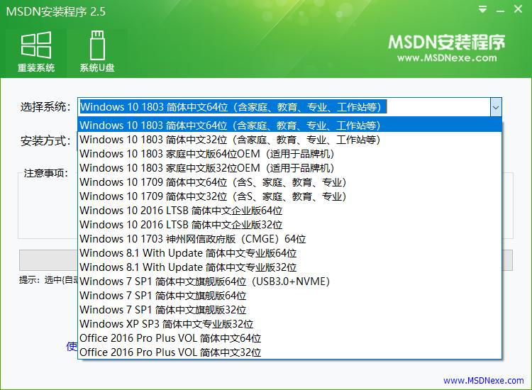 MSDN专业版 v2.5 绿色版