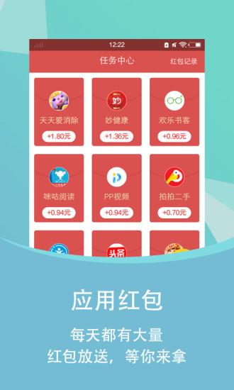 1元淘金app v2.2.0 安卓版