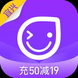 宜�d享出行appv2.3.9 安卓版