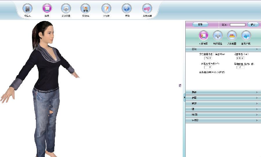 三维试衣软件