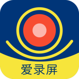 爱录屏app v1.0 安卓版