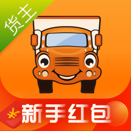 运满满货主appv5.14.0.3 龙8国际注册