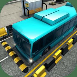 真实模拟巴士停车手游 v1.0.0.0124 安卓版