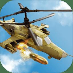 真实直升机大战模拟手游v1.