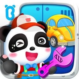 宝宝修车店手机游戏v9.58.0