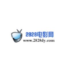 2828电影网软件 v1.0.01 安卓版