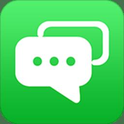医信medchat app v2.0.3 安卓版