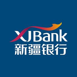 新疆银行网银助手