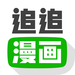 追追漫��app v2.4.7 安卓版