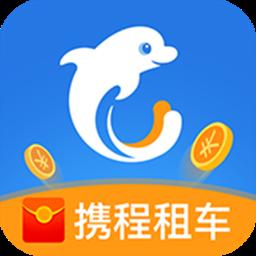 携程租车app v8.24.0 安卓最新版