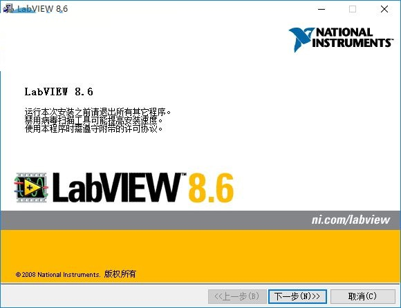 labview8.6