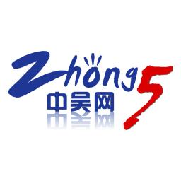 中吴网app