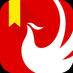 凤凰网书城手机版 v5.11.02 安卓版