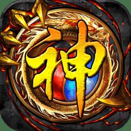 神之翼手游 v1.0.0 安卓版
