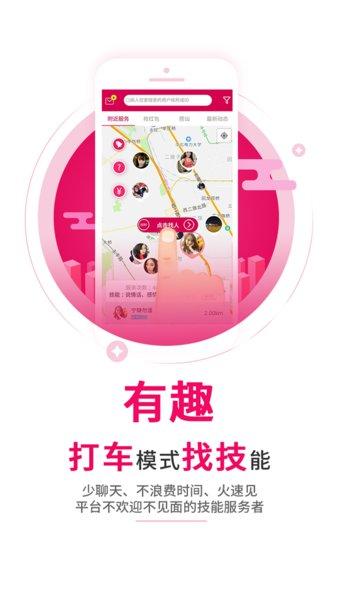 快技app手机版下载