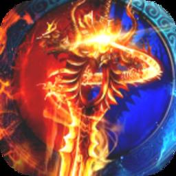 七妖传奇最新版 v1.1.2 安卓版
