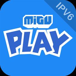 咪咕游戏盒 v9.1.1 安卓最新版
