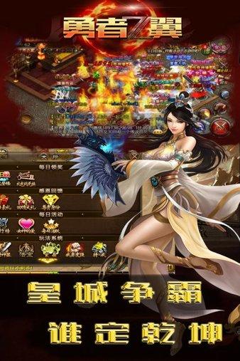 九游版勇者之翼online v1.5.1 安卓版