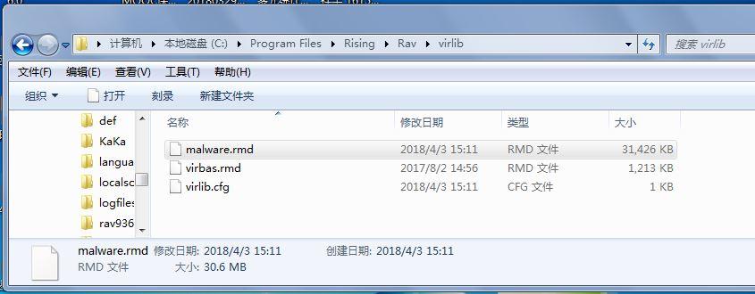 瑞星杀毒软件V17官方下载