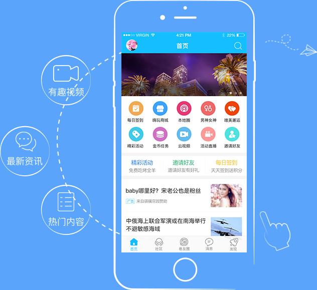 虹桥门户网app