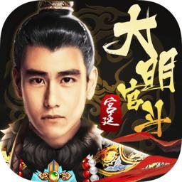 谎言之海小米手游平台 v3.0.4 安卓版