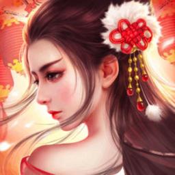 仙宠情缘手游 v30.3013.1 安卓版