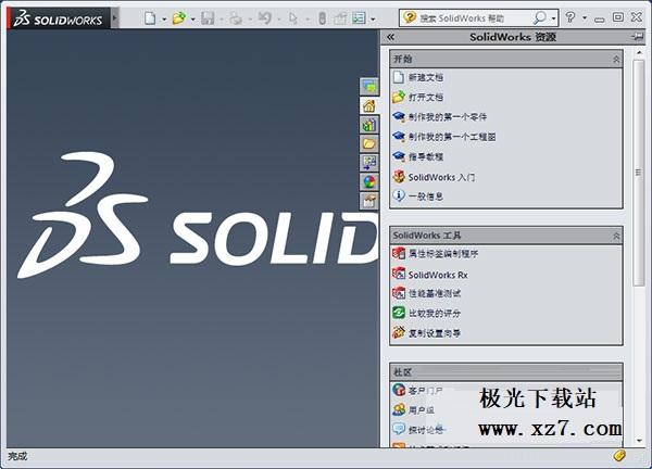 solidworks2014安装包