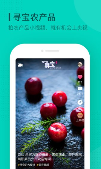 一亩田手机版 v6.10.21 安卓版
