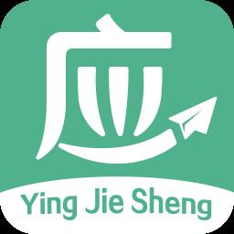 应届生求职网app v4.0.0 安卓版
