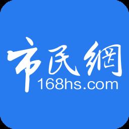 黄山市民网手机版