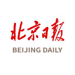 北京日报客户端v2.4.1 安卓版