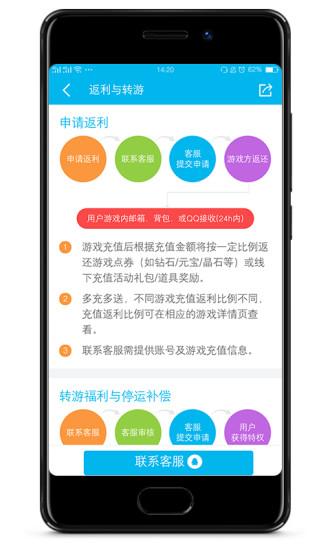 八门神器手机版 v3.7.7.1 安卓最新版