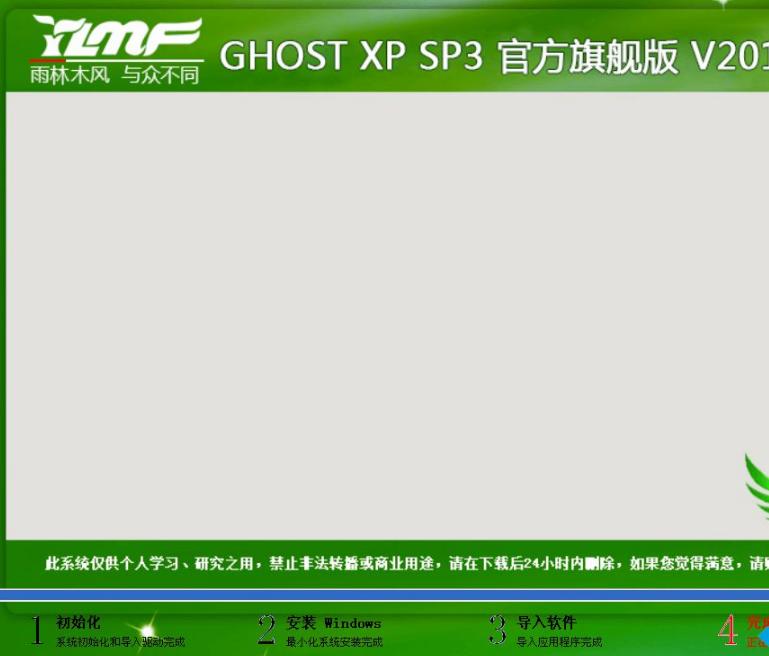 ghost安�b器