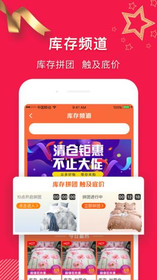 91家纺网手机版app下载