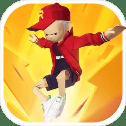 嘻哈酷跑手游 v1.0.7 安卓版