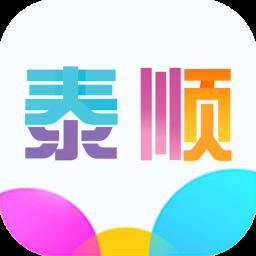 泰顺吧官方版 v4.6.3 安卓版