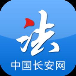 中国长安网app v4.9 安卓最新版