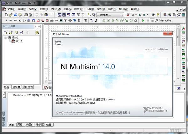 multisim14.0汉化版 v14.0 中文版