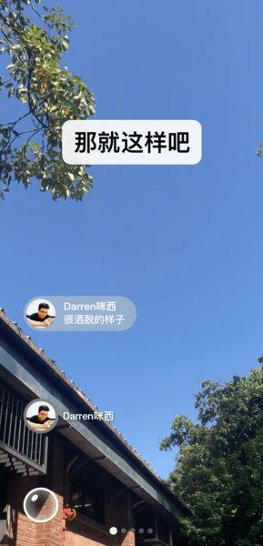 微信6.7.3谷歌版