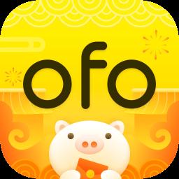 ofo共享�诬�appv3.20.0 安卓版