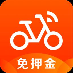 mobike摩拜单车官方版 v8.33.0 安卓最新版