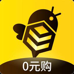 蜂助手官方版v5.2.0 安卓版