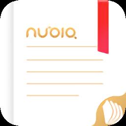 nubia阅读app